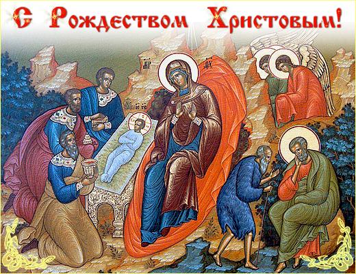 Weihnachten Orthodox.с рождеством христовым покровский храм в г долгопрудном