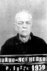 svtLuka.arestant