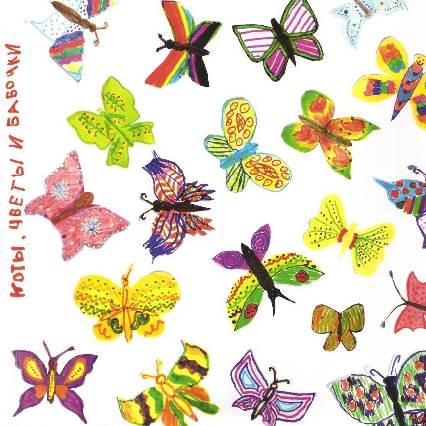 Коты, цветы и бабочки