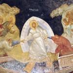 Воскресение Христово. Фреска монастыря Хора, Константинополь. XIV в.