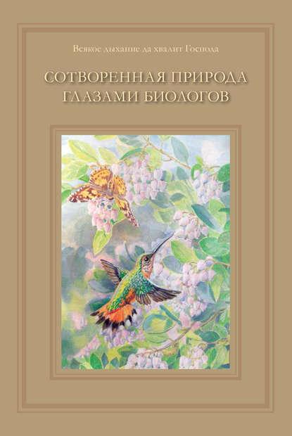 book_jdanova