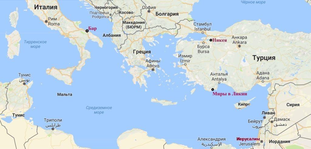 На современной карте отмечены названные в тексте города эпохи Византии: Миры Ликийские (ныне город Демре, Турция) - место служения святителя Николая, и г. Бар (Бари) в Италии, где ныне хранятся его честные мощи.