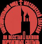 bfme-logo2