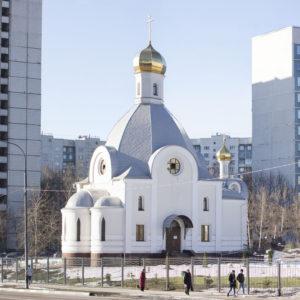 Храм в честь Входа Господня в Иерусалим. Москва, Бирюлево.