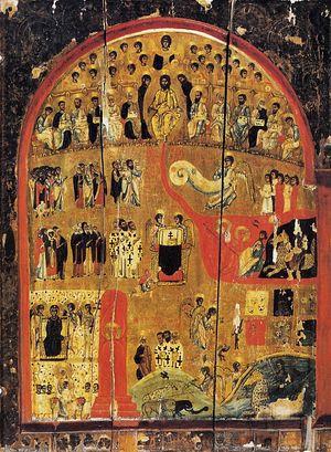 Страшный Суд. Монастырь св.Екатерины на Синае