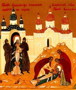 Праведная кончина священномученика Владимира, митрополита Киевского