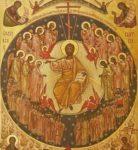 Образ Всех святых