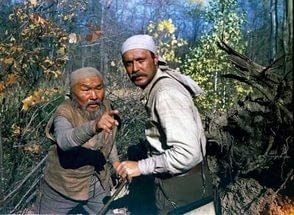 "«Дерсу Узала» (1975). режиссёр Акира Куросава. Премия ""Оскар"" (1976)"