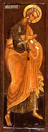 Икона из деисусного чина. Мастерская Троице-Сергиева монастыря в Климентовской слободе. Первая половина XVII века. Происходит из Богоявленской церкви села Семеновского под Москвой