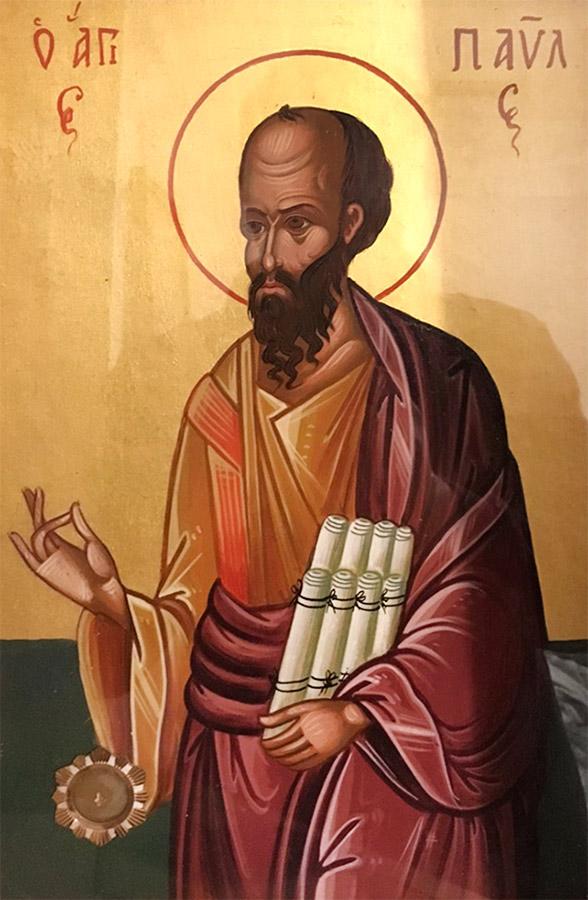 ap.Pavel