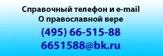 8-(495)-66-515-88
